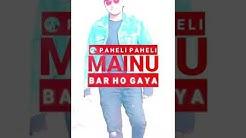 Ishq Tera - Guru Randhawa   Nushrat Bharucha   latest track   cover video