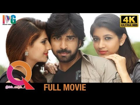 q-premaku-chavuku-telugu-full-movie-|-neeraj-sham-|-akhila-|-dhanraj-|-latest-telugu-4k-full-movies