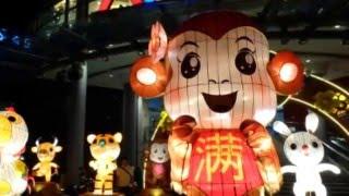 Chinese New Year 2016 (Year of Fire Monkey) - Chinese Zodiac Animals Lanterns (Night View) @ AMK Hub