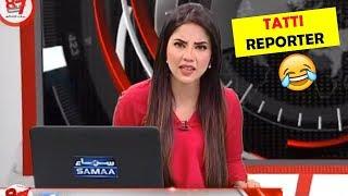 These Pakistani Reporters Are So Stupid | Funny Pakistani Reporters | BBF
