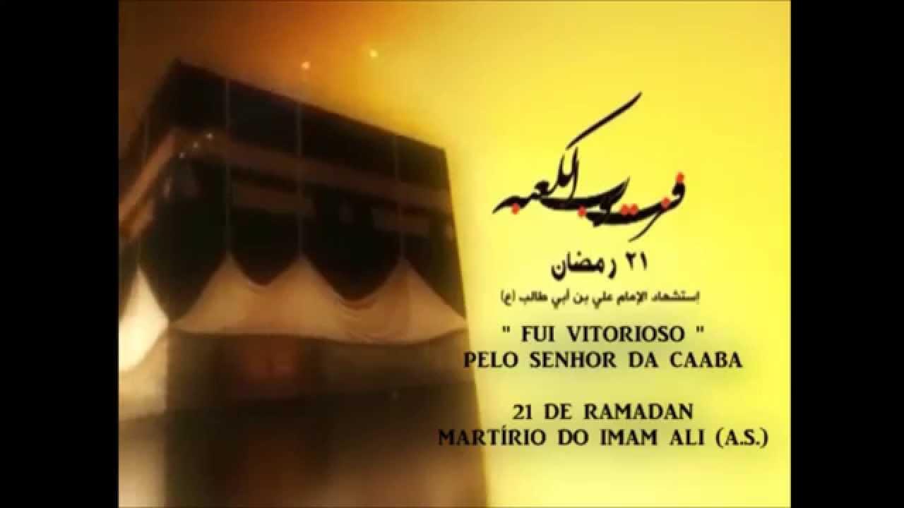 'Ali ibn Abi Talib (R) (2 Vol. Set)