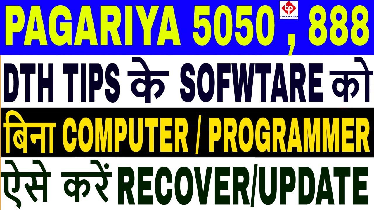 11-05-2019, DTHTIPS Software,How to update starsat Software