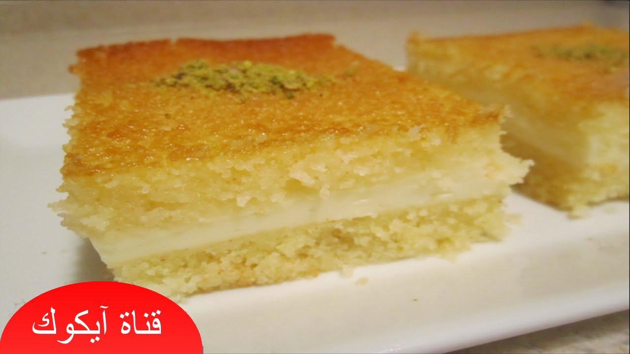 طريقة عمل بسبوسة بالقشطة سهلة التحضير حلويات رمضان فيديو بجودة عالية Youtube