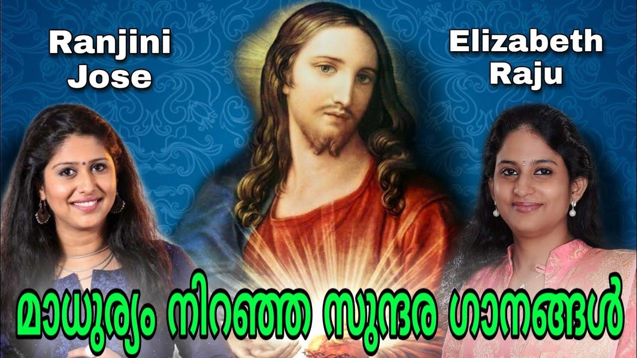 Ottakirunnu   New Malayalam Christian Devotional Songs   Latest Malayalam Christian Songs 2020