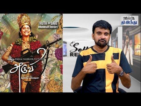 Aruvi Review | Aditi Balan | Arun Prabu...