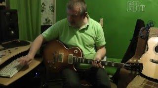 Уроки игры на гитаре- Пентатоника- видеоурок на гитаре Gibson Les Paul, 01