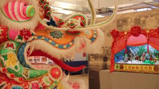 Dragons to Dim Sum: Hong Kong ICH Exhibition Highlights