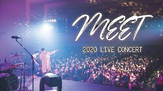 【李科穎】 Meet 音樂會創作曲『 Meet 』Official Live Music Video KE Version Feat. 林子安 AnViolin