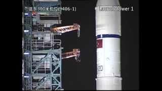 Göktürk-2 Launch of the Turkish Satellite