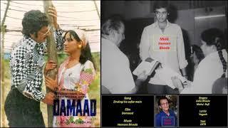 Zindagi ke safar mein - Damaad - Hemant Bhosle - Yogesh - Asha Bhosle, Mohd.Rafi - 1978