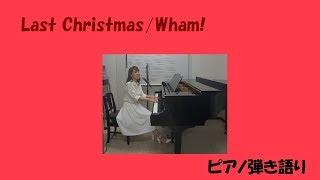 2014/12/25にアップロード ホームページ http://soundroom.crayonsite.n...