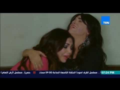 انهيار هيفاء وهبي على وفاة والدتها .. الحلقة الـ 9 من مسلسل مولد وصاحبه غايب