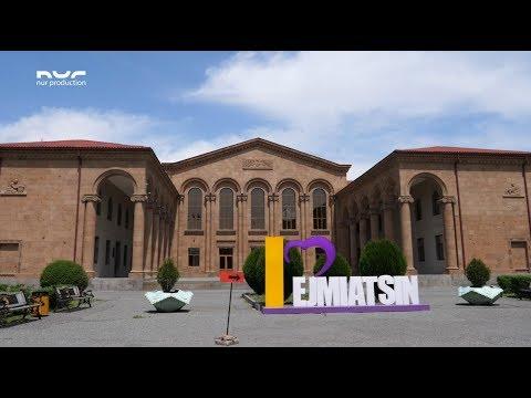 Aram Asatryan - Ejmiatsin Cover By Gegham Sargsyan NEW 2019 (отрывок)