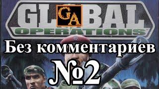 Прохождение Global Operations без комментариев -  № 2 Чечня