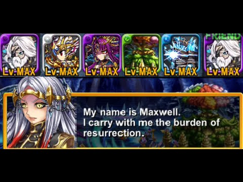 Squad Advice Guide  | Page 2 | Brave Frontier Forum