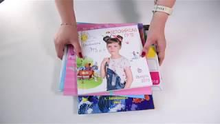 Выпускные альбомы в Хабаровске для детских садов от ZoomStudio