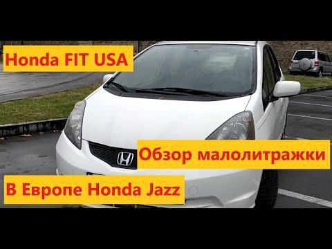 Обзор Honda Fit Jazz USA 1.5