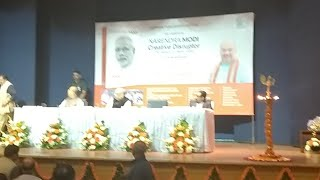 #Live | Amit Shah | PV Chandran At Launch Of Book About Modi