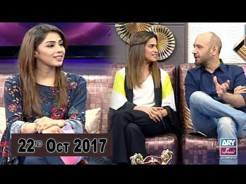 Breaking Weekend - 22nd Oct 2017 - Ary Zindagi