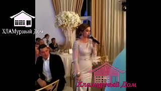 Ксения Бородина на свадьбе Жени Кузина и Саши Артёмовой.