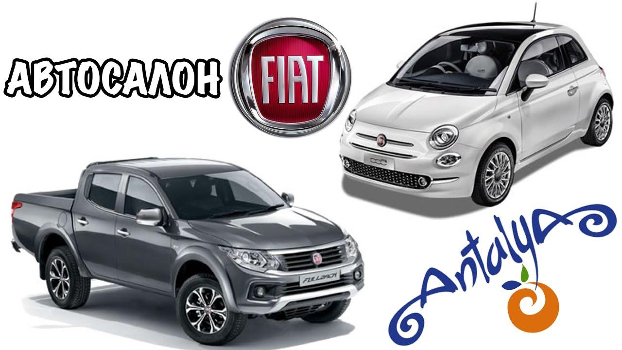 Позитивный тест драйв Fiat 500 - YouTube
