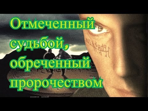 Саундтрек к фильму пророчество 1995