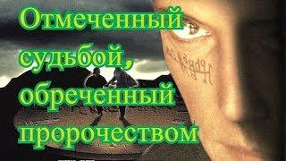 Обзор фильма Пророчество (1995) +18