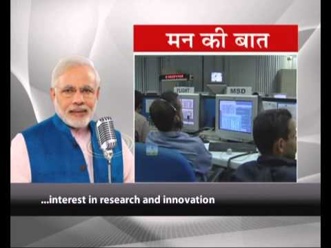 Encouraging curiosity & scientific research with Rashtriya Avishkar Abhiyan