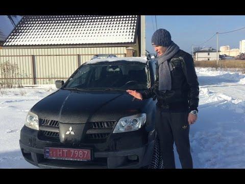 Тест-драйв Mitsubishi Outlander Объективный тест