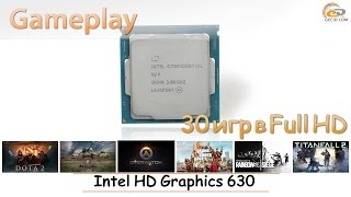Intel HD Graphics 630: gameplay в 30 играх на процессоре Intel Core i5-7600K