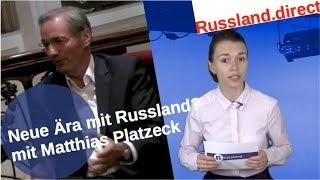 Neue Ära mit Russland? Matthias Platzeck im Interview
