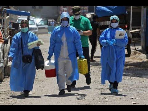 العراق   الصحة تسجل 322 إصابة جديدة بفيروس كورونا  - نشر قبل 17 ساعة