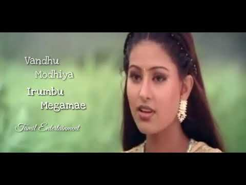 Solla Thaan Ninaikiren Song | WhatsApp Status | Love Song | Kadhal Sugamanathu | Sneha