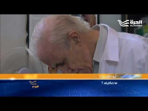 -أبو الفقراء-... في سورية