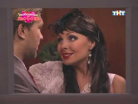 Счастливы Вместе 4 сезон 263 серия (18 серия)