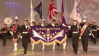 海上自衛隊東京音楽隊(平成29年度自衛隊音楽まつり)