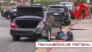 Интересная Погоня Полиции  За Toyota Camry Май 2018