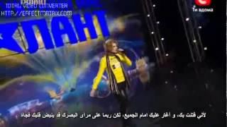 جنس ثالث و اجمل صوت بالعالم في اوكرانيا  الاغنية مترجمة 
