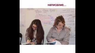 Активно общество   обучение по Разработване на проекти