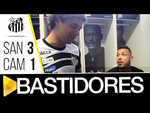 Santos 3 x 1 Atlético-MG   BASTIDORES   Brasileirão (04/11/17)