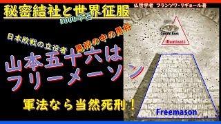 オーディオブック動画@ 歴史的文献探索@ ブログ:「日本人の覚醒」から@...