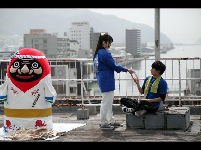 佐藤永典、須藤茉麻、竹達彩奈ら出演!映画『やっさだるマン』予告編