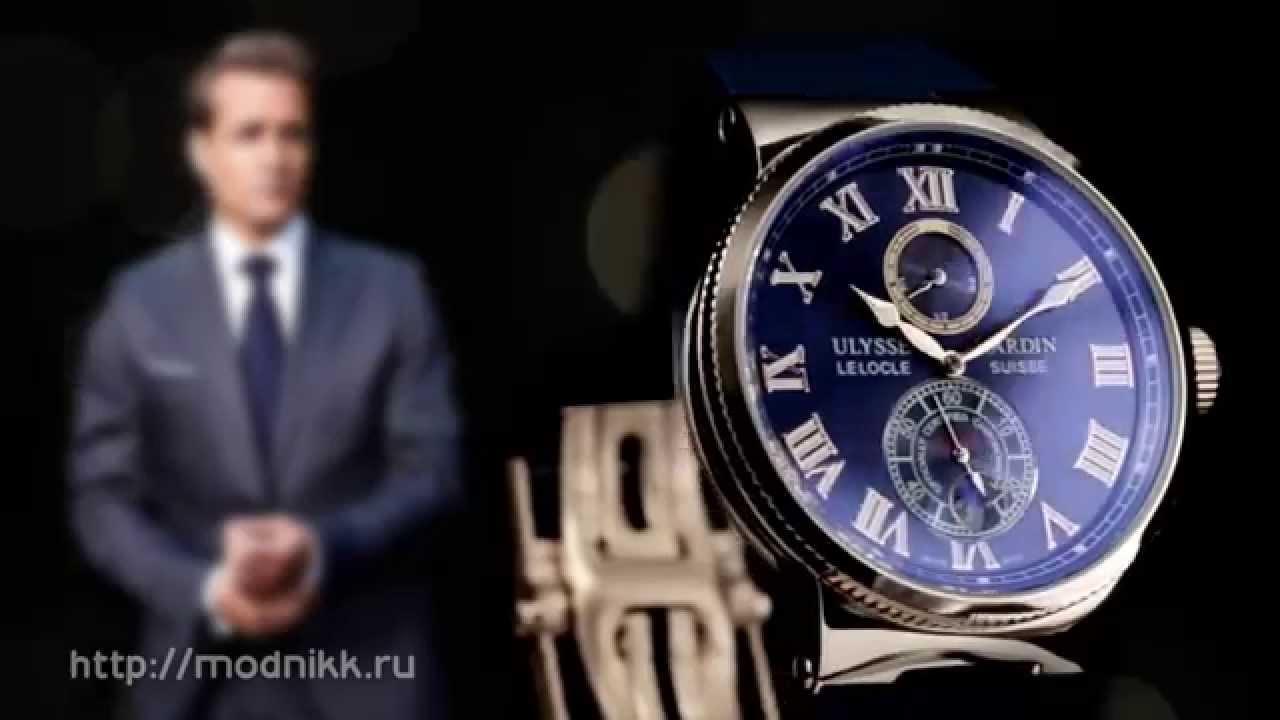 часы ulysse nardin оригинал купить