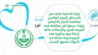 أبرز أخبار وزارة الداخلية خلال الفترة من 5 وحتى 11 ذي الحجة 1441هـ ..