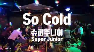 [제이크의 스피닝안무] 슈퍼주니어 - So Cold::Super Junior
