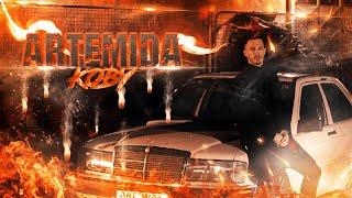 KOBY - ARTEMIDA (OFFICIAL VIDEO)