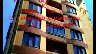Незаконные работы по ул.Маяковского,121 продолжаются.(, 2012-04-28T13:26:20.000Z)