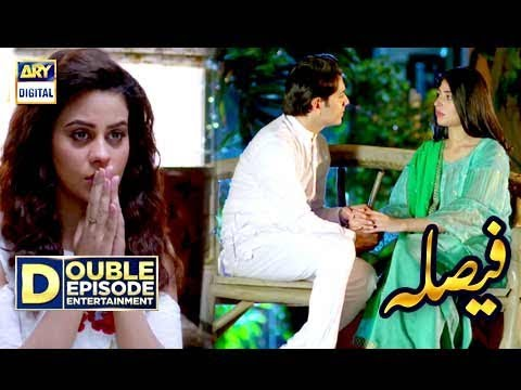 Faisla - Episode 15 & 16 - 24th October 2017 - ARY Digital Drama