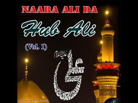 Download Aakho Saray Ali Ali