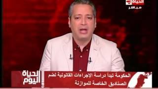 فيديو.. مكرم محمد أحمد يكشف كواليس لقاء الحكومة بالمثقفين